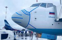 Pobeda airlines fleet