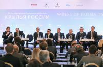 14th eurasian forum Wings of the Future will be held on November 1-2, 2016 in Moscow