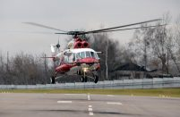 UTair will be testing the type in operation to help the manufacture promote the helicopters on the Russian market
