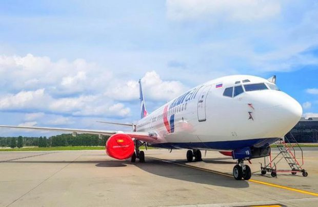 With yet another airframe Azur Air's fleet has grown to 20 aircraft