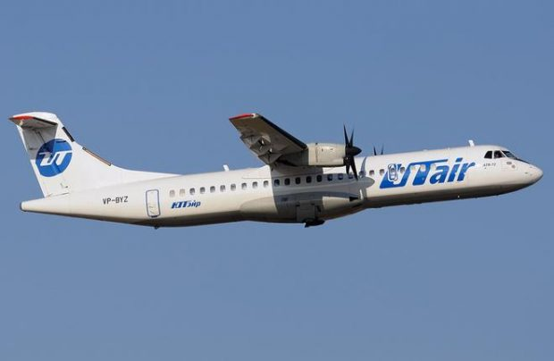 UTair is one of Russia's largest carriers by passenger traffic