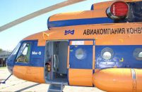 Convers Avia has 30 helicopters