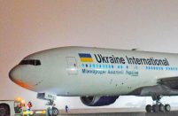 Ukraine International Airlines is the country's flag carrier