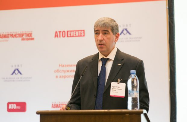 Aeroflot to share experience in baggage handling digitalization at Ground Handling Russia & CIS