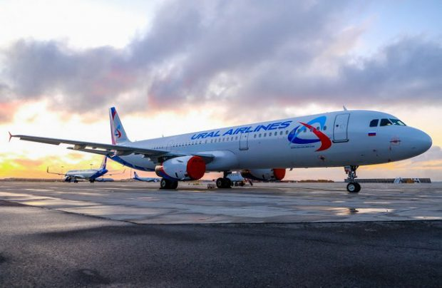 Ural Airlines A321