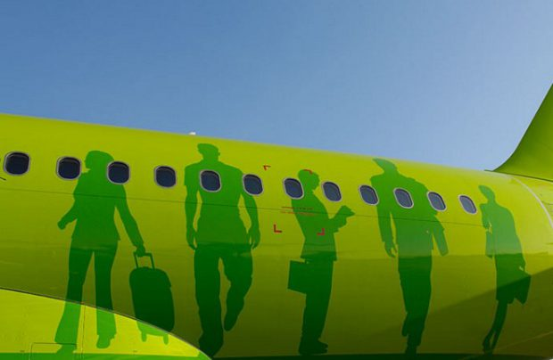 Russia's S7 Group low-cost carrier